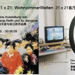 21x21 Wohnzimmerwelten