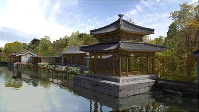 Yuanmingyuang