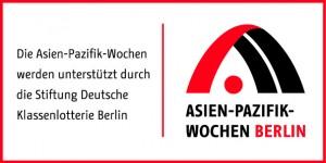 Logo APW2013