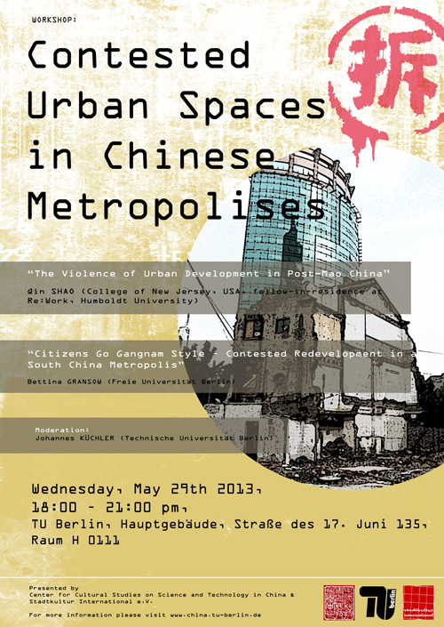 contested_urban_spaces