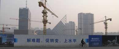 1_Tianjin-360x189